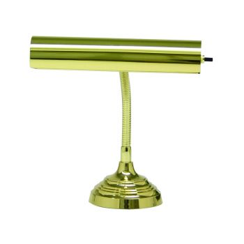 "House of Troy 10"" Polished Brass Adjustable Goose Neck Piano Lamp"
