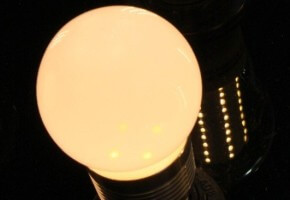 All About LED Lighting